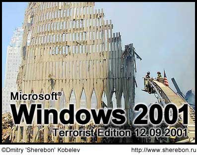 Microsoft® Windows 2001. Terrorist Edition 12.09.